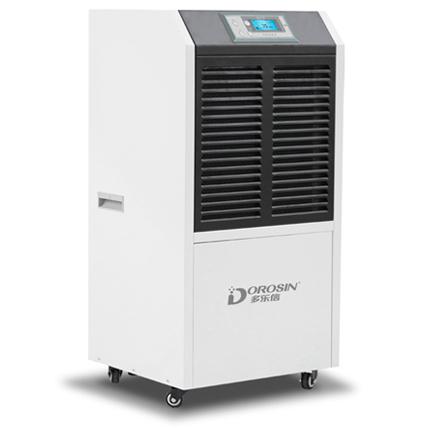 เครื่องดูดความชื้น dehumidifier